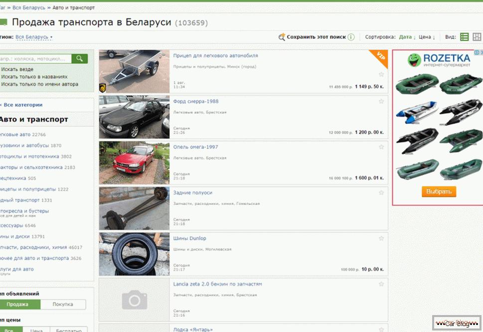 besplatno Bjelorusija stranica za upoznavanja prvih deset lokalnih stranica za upoznavanje